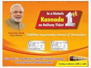 Kannada-language