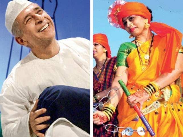 Naseeruddin Shah (left) in the play, 'Ismat Apa Ke Naam' at Navras festival, a woman (right) dancing during Gudi Padwa celebrations.