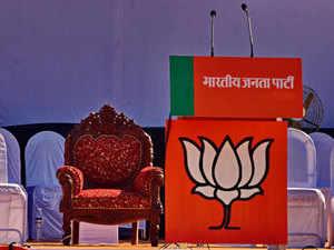 BJP-bccl (4)