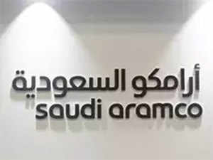 saudi-aramco-agencies