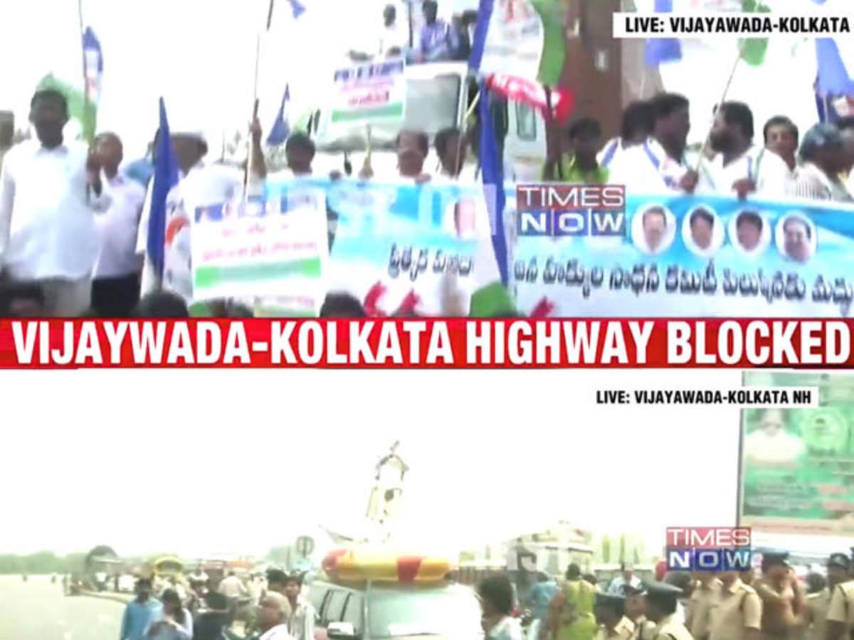 Vijayawada Gundugolanu Road: Latest News & Videos, Photos
