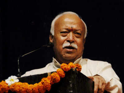 Only Ram Mandir and nothing else at Ayodhya site, assures RSS Chief Mohan Bhagwat