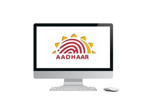 aadhaar-et-online
