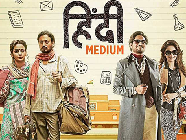 Hindi Medium full movie in telugu download