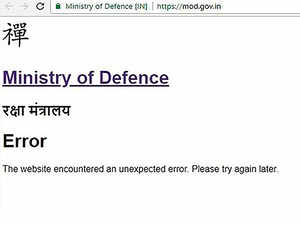Defence ministry website hacked, NIC denies, says only tech issues