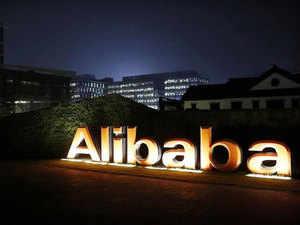 agencias de alibaba