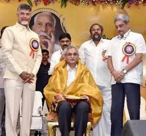 Vijayawada: Central Vigilance Commissioner K. V. Chowdary being honoured with Ra...