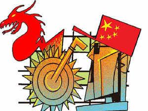 China-bccl