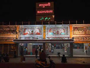 Mithila artists wield brush to transform Madhubani Railway station