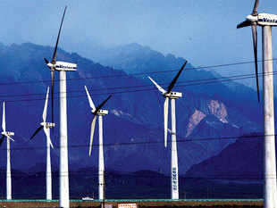 wind-mill-agencie