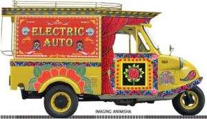 ElectricAutoBCCL