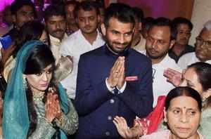 Tej pratap wife sexual dysfunction