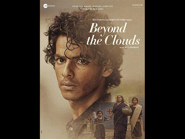 'Beyond the Clouds' review: Ishaan Khatter makes a charismatic, promising debut in the visually appealing film