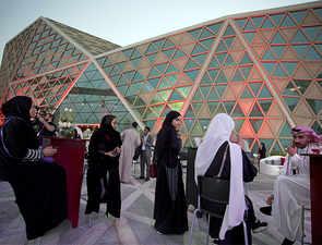 Changing times: Saudi Arabia finally allows cinemas, screens 'Black Panther'
