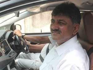 DK Shivakumar BCCL