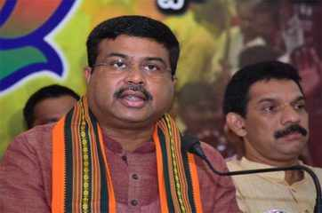 Government concerned about rising fuel prices: Dharmendra Pradhan
