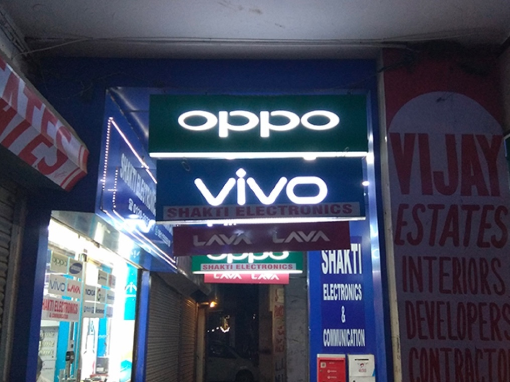 The curious case of Oppo-Vivo's conquest of India