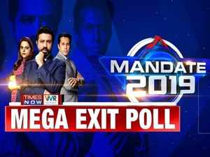 Karnataka Exit Poll Results 2018: Times Now-VMR exit poll predicts 97 seats for Congress, 87 for BJP
