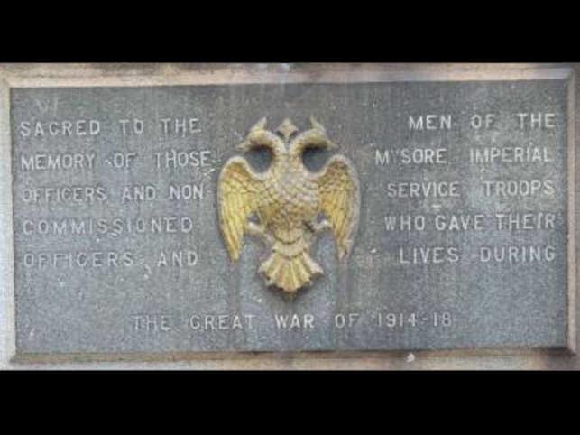 A World War I Memorial in Bengaluru
