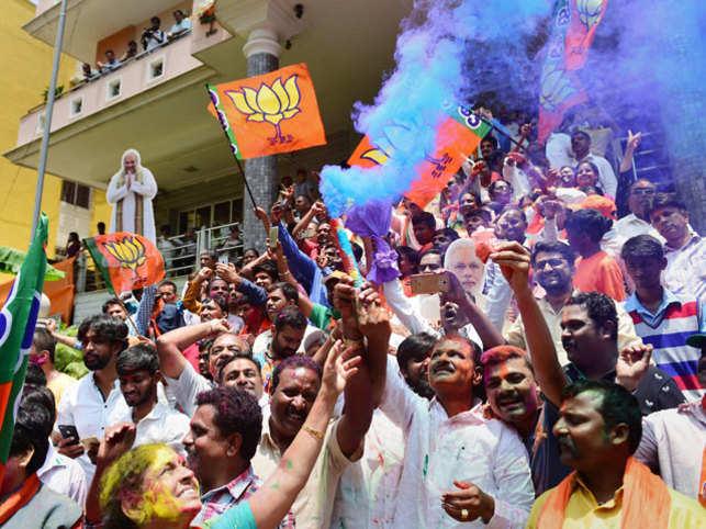 Karnataka BJP