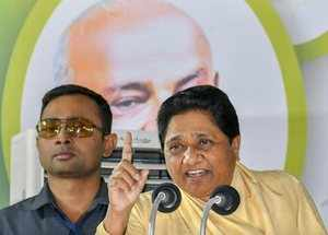 Mysore: BSP chief Mayawati address during a campaign for Karnataka Assembly Ele...
