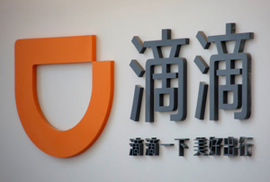 Didi-Chuxing-reuters