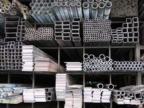 Aluminium2-Thinkstock