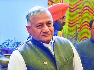 V K Singh in North Korea, in first high-level visit in 20 years