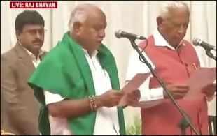 BS Yeddyurappa takes oath as Karnataka's CM