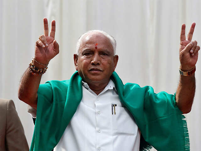 4 IPS officers smashed by Yeddyurappa!