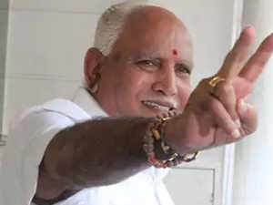 Karnataka floor test: Yeddyurappa confident of proving majority