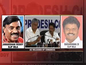 Karnataka floor test: Sting tape released on G Janardhan Reddy, BJP calls it fake