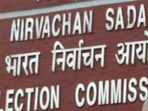 Election-commission-bccl1