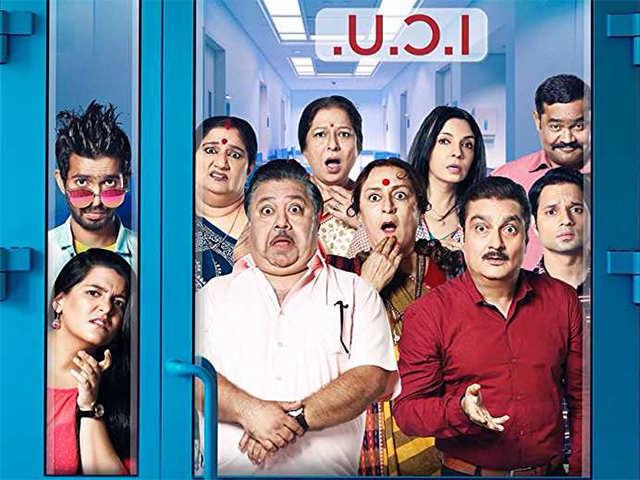 'Khajoor Pe Atke' review: Watch it for the stellar performances