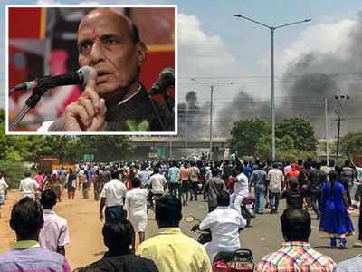 Anti-Sterlite protest: 13 killed, MHA seeks report from TN govt