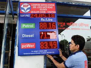Private oil companies all for duty cut to lower prices