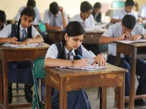 CBSE class 12th examination results declared