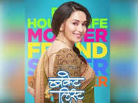 'Bucket List' review: A delightfor Madhuri Dixit fans