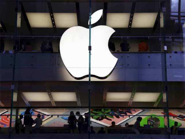Apple to debut phone-to-phone augmented reality: sources - Hardware - Mobility