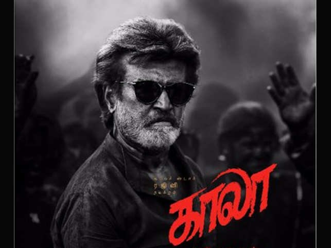'Kaala' to release tomorrow, Rajinikanth breathes a sigh of relief after Supreme Court's ruling