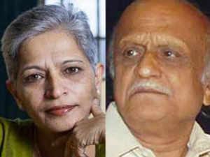 Gauri Lankesh and MM Kalburgi
