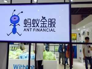 Ant Financial (BCCL)