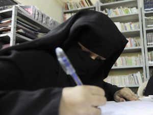 Hijab-BCCL