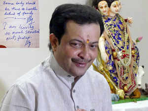 Bhaiyyu Maharaj suicide note recovered, Congress demands CBI probe