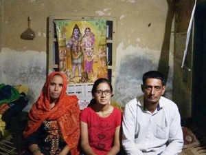 Sudiksha Bhati