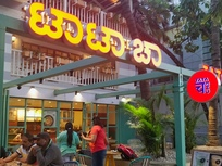 Can Tata Cha do what Tata Starbucks did in India?