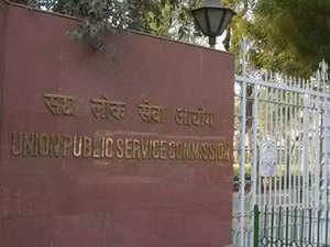 UPSC-Agencies