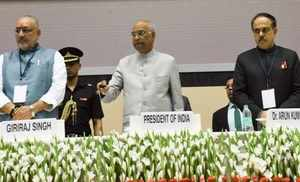 President of India Ram Nath Kovind inaugurating  Udyam Sangam