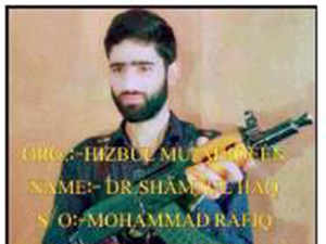 IPS officer's brother joins Hizbul Mujahideen