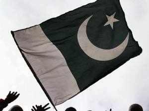 Pakistan-EPA